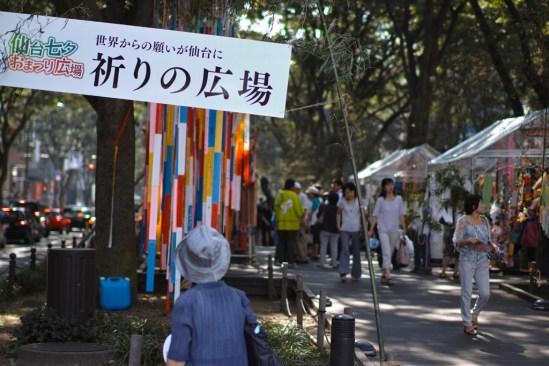 Sendai_TANABATA_27