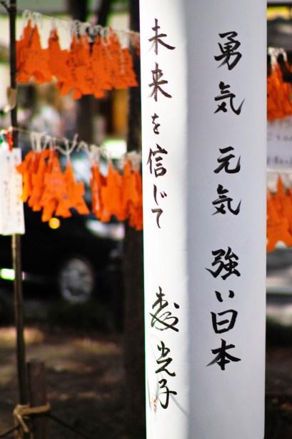 Sendai_TANABATA_36