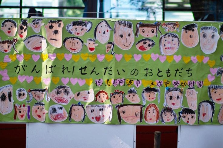 Sendai_TANABATA_38