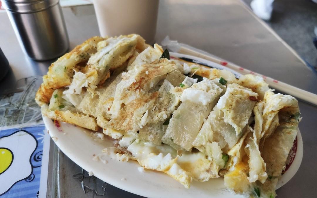 一心古早味蛋餅,吃半熟蛋配蛋餅真的超爽