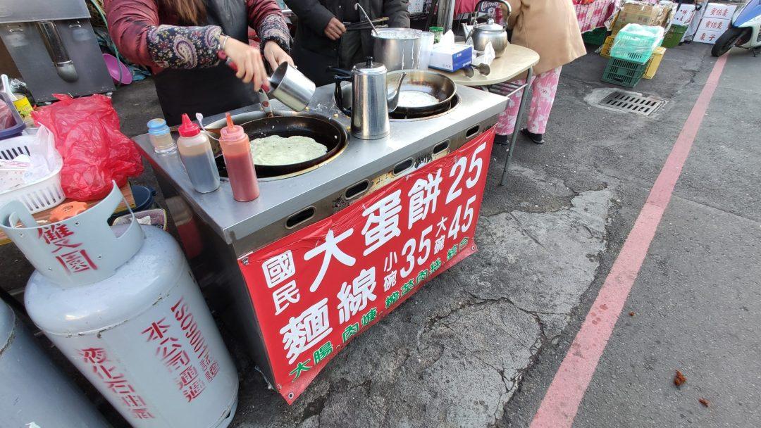 台中太平 私密手工蛋餅  國民大蛋餅 份量多加料便宜