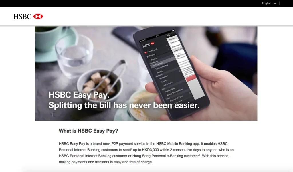 現接受 HSBC Easy Pay捐款/付款 - MO's notebook 4G 黃世澤 的筆記簿