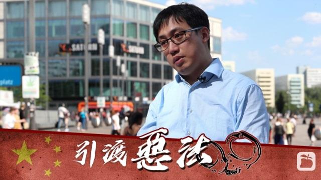 反送中 遊行:點解海外港人唔吹得雞? - MO's notebook 4G 黃世澤 的筆記簿
