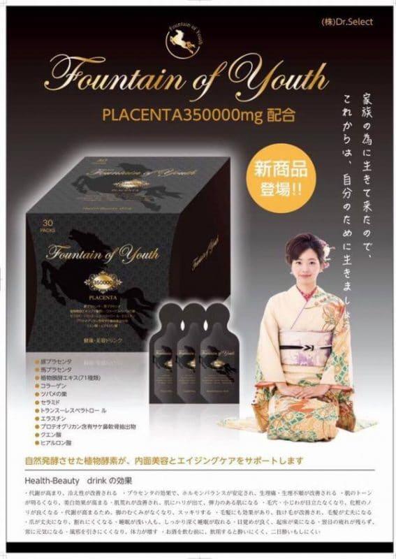 nuoc-uong-nhau-thai-ngua-Dr-Select-Fountain-Of-Youth-e1505460291770