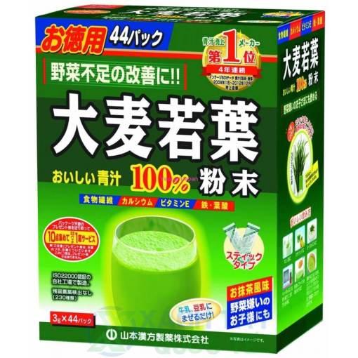 Bột mầm lúa mạch non Grass Barley nguyên chất 100g