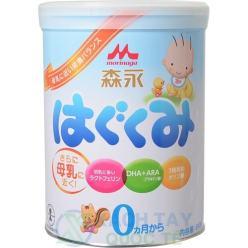 Sữa Morinaga số 0 Hộp 810g (0 đến 1 tuổi)
