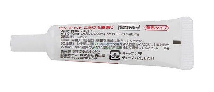 Thành phần của kem trị mụn Pimplit Shiseido