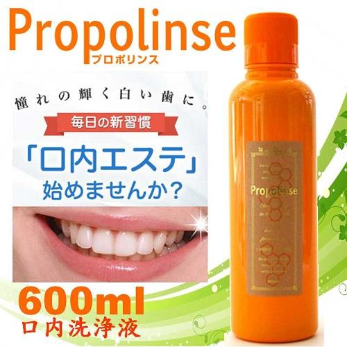 Nước súc miệng Propolinse màu cam của Nhật có tốt không?