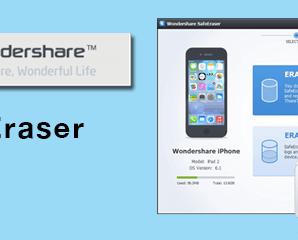 Wondershare SafeEraser Crack [4.9.9.14] With License Key Free Download [Latest]