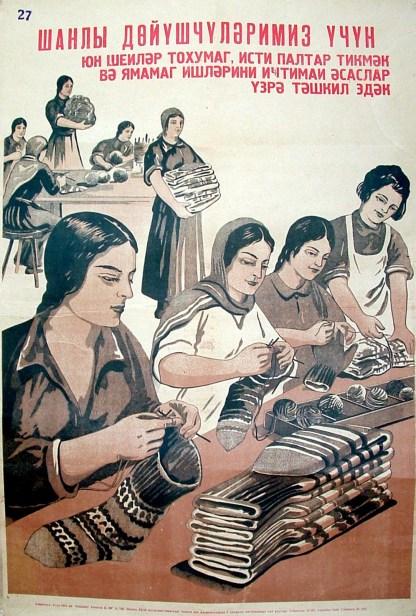 Mulheres soviéticas - 1