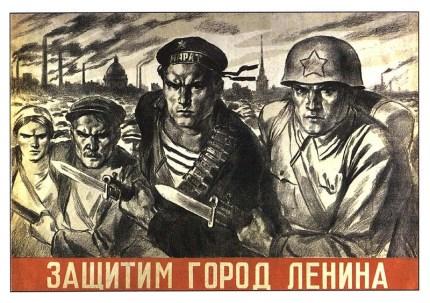 URSS: Pela defesa de Leningrado, um soldado do Exército, um fuzileiro naval, um operário e uma camponesa estão juntos, na mesma pose, cada um segurando seu instrumento de guerra.