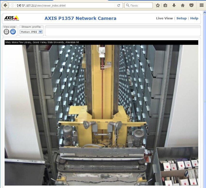 Robot w archiwum biblioteki