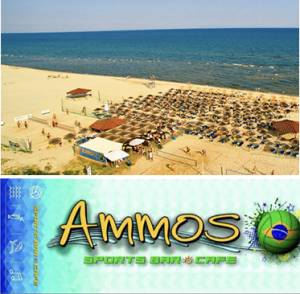AMMOS1