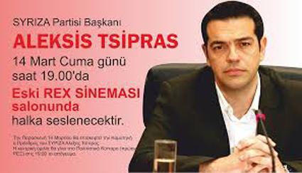 Τσιπρας τουρκικα (1)
