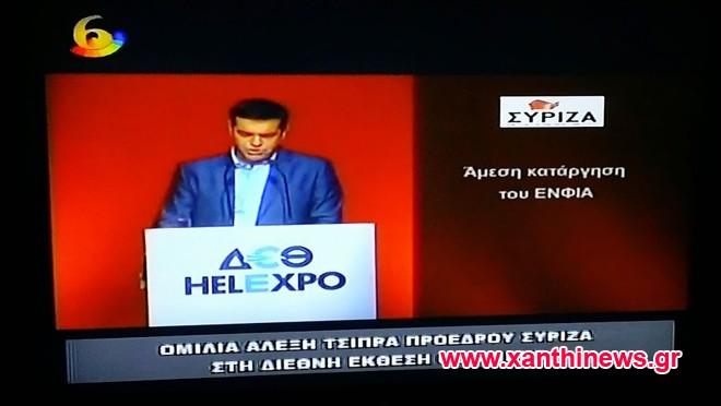 deth syriza (8)