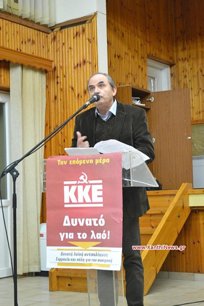 kke xanthis (1)