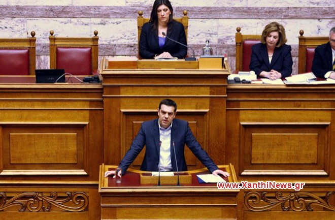 tsipras programmatikes