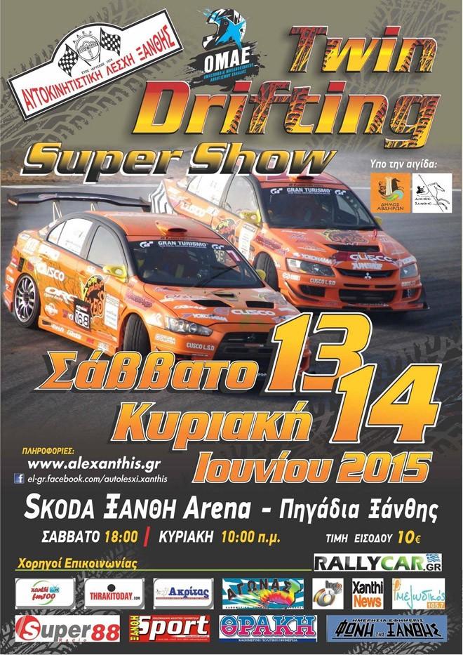 Twin drifting super show