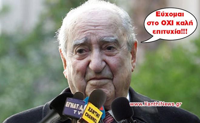 photoshop mitsotakhs
