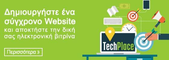 tech place κατασκευη ιστοσελιδων ηλεκτρονικων καταστηματων eshop