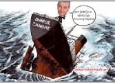 Γκιρτζίκη και Παρτσαλίδου καταψήφισαν εισήγηση του Δημαρχόπουλου… Νέα απώλεια δεδηλωμένης για τον Δήμαρχο Μπάμπη