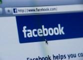 Facebook: Πώς ερμηνεύτηκε το ξαφνικό «κόλλημά» του χθες -Τι συνέβη. Προβλήματα και σήμερα