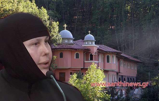 Τεράστια πρόστιμα της πολεοδομίας καταλογίστηκαν στο μοναστήρι του Αγίου  Πορφυρίου στον Γέρακα Ξάνθης. Καταγγελία του Μητροπολίτη για την μοναχή Άννα  που αντικανονικώς φέρει το μοναχικό σχήμα! - Νέα, Ειδήσεις, Εκδηλώσεις στην  Ξάνθη