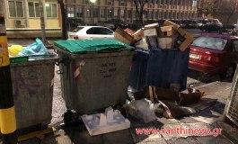 Όλα καλά με την καθαριότητα στην πόλη της Ξάνθης. Να μην ξεχάσω αν τους ψηφίσω...