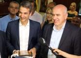Αποκλειστικό: Ο ίδιος ο Κυριάκος Μητσοτάκης θα παρουσιάσει την υποψηφιότητά Χρήστου Μέτιου σε ειδική εκδήλωση που θα γίνει τις επόμενες ημέρες στην Ξάνθη!