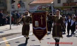 Παρέλαση 25ης Μαρτίου: Δείτε 90 φωτογραφίες από τους πολιτιστικούς συλλόγους