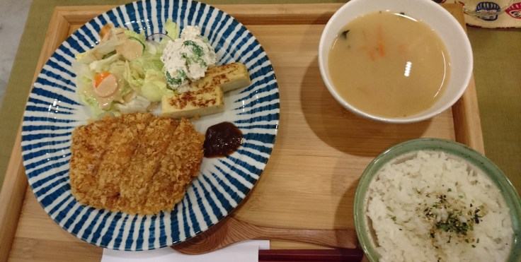 小碗和食 – 臺南東區 – 食在好雷