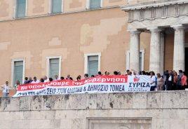 2013/07/16: Η Κ.Ο. του ΣΥΡΙΖΑ βγαινει απο τη Βουλη και ενωνεται με τους διαδηλωτες στο Συνταγμα