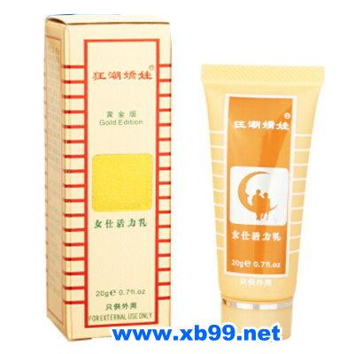 狂潮嬌娃縮陰催性凝乳 - XB99/HI99 壯陽藥、持久液、催情春藥激情品專賣店