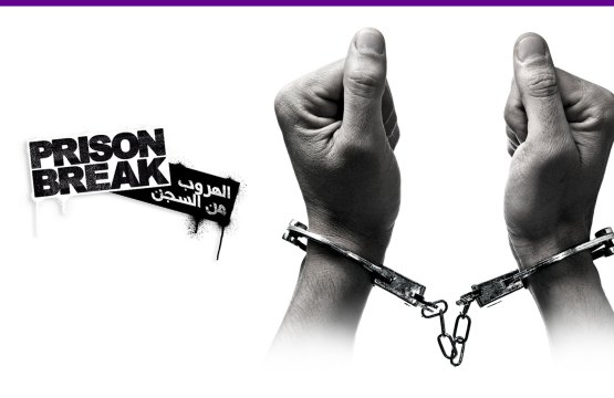 Xcape Prison Break
