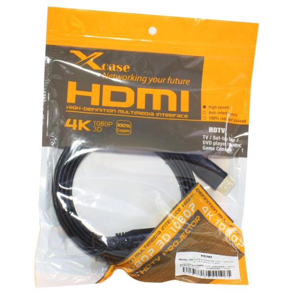 HDMICABPL-12