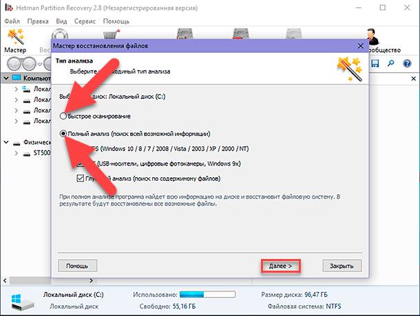 Como restaurar arquivos excluídos