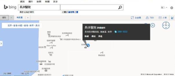 xchungnx | This WordPress.com site is the cat's pajamas
