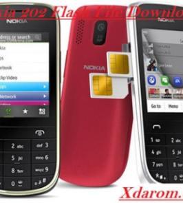 Nokia 105 Flash File (RM-1133) Latest Version Download