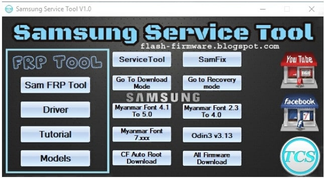 Samsung Service tool 2019 100% Working Free Download