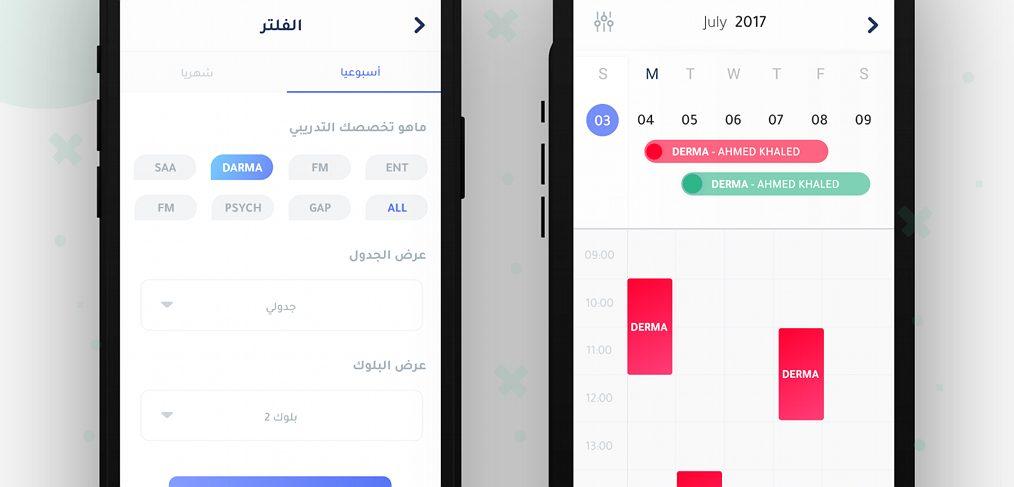 Mobile calendar XD template