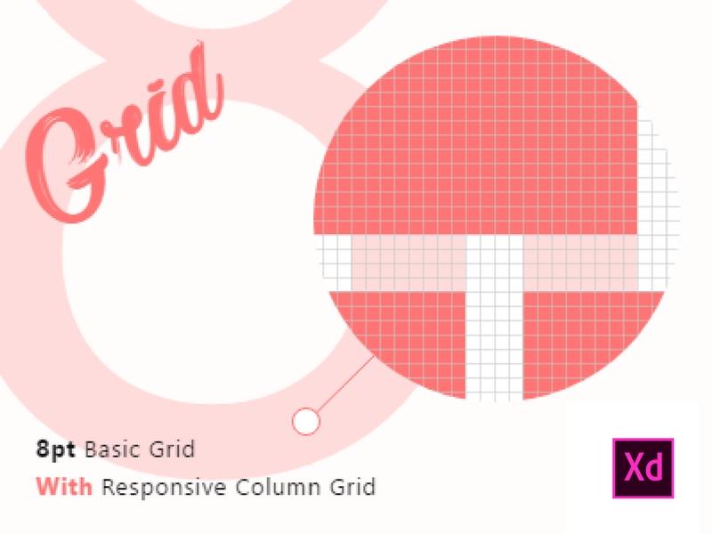 Базовая сетка 8pt для адаптивного дизайна в Adobe XD