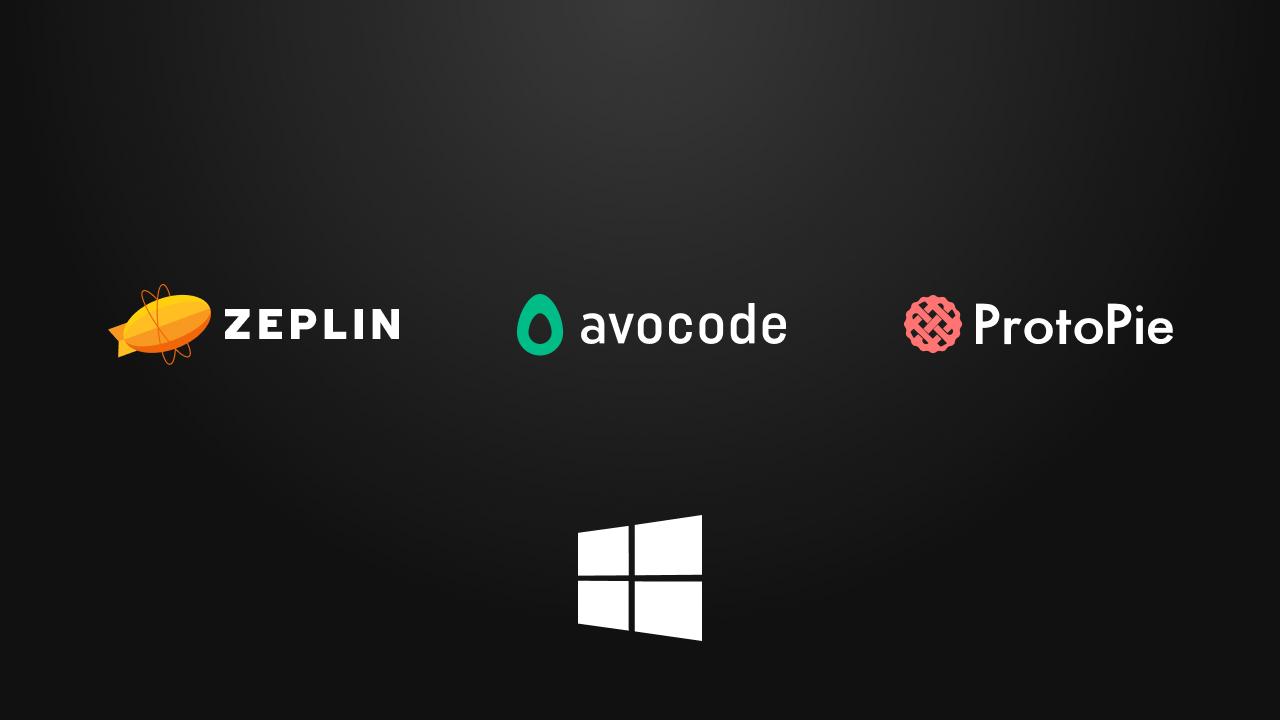 Теперь, Adobe XD на Windows имеет популярные сторонние интеграции для улучшения ваших рабочих процессов