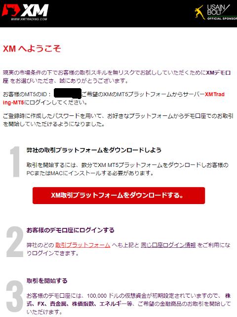 xm_gazo2017091703