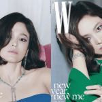 Cover - Song Hye Kyo showed off her unparalleled beauty!