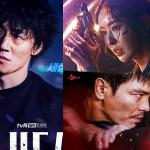 """Cover - """"L.U.C.A."""" has released new character posters"""