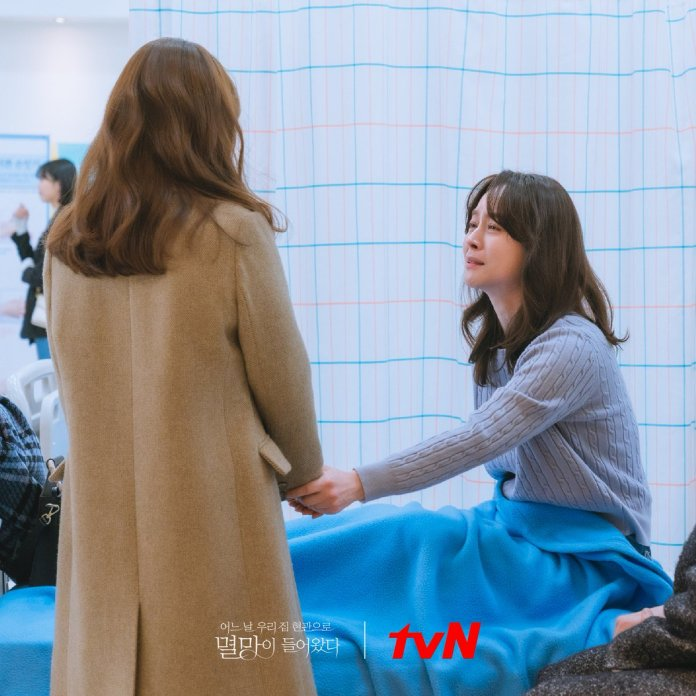 """Pic 3 - """"Doom at Your Service"""" released stills of Park Bo Young and Woo Hee Jin"""