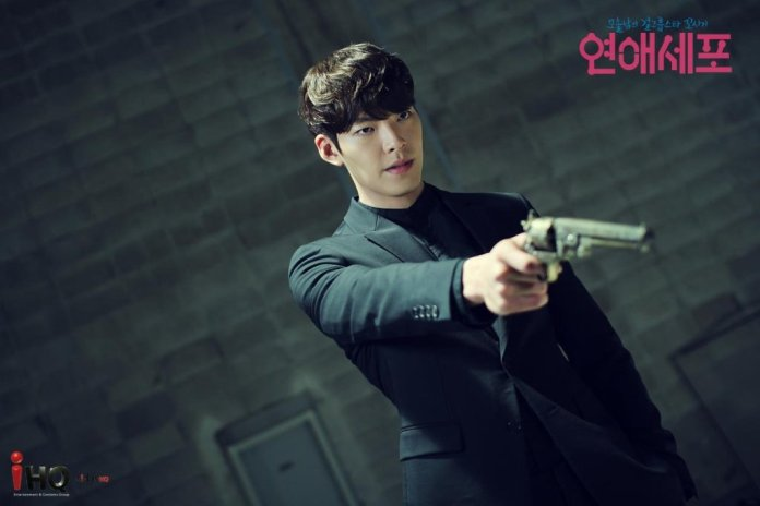 Pic 2 - Love Cell Korean dramaReview