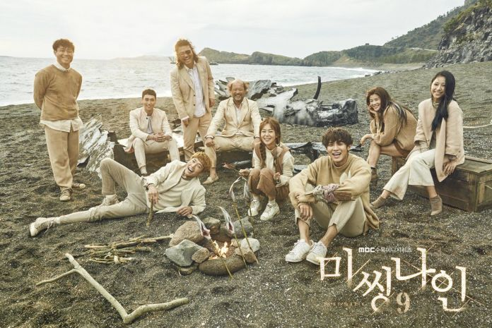 missing 9 poster