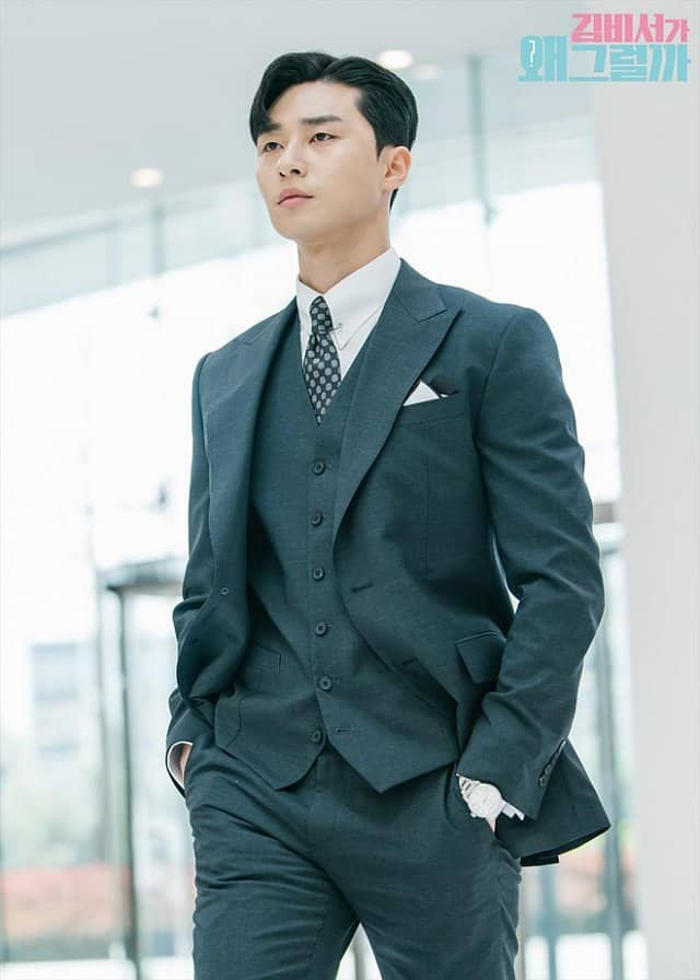 Pic 1 - Let's see some rumors about Park Seo Joon's girlfriend!