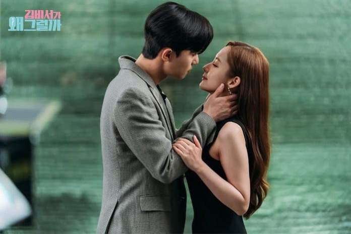Cover - Let's see some rumors about Park Seo Joon's girlfriend!